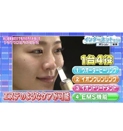 CosBeauty CB025 as seen on tv japan hottest high quality with EMS ion leading in function dead skin remover skin scrubber