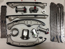 Car Engine 1UR for Toyota Timing Chain Kit
