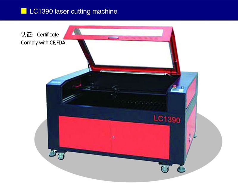 fast speed Gweike acrylic laser cutter LC1390 1300mmX900mm