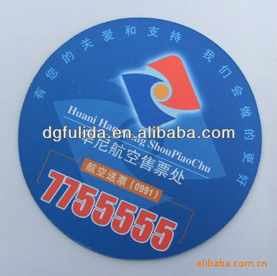Air Flight Custom Rubber Round Promotional Gift Mouse Pad