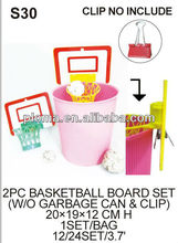 Outdoor Activity (S30) 2PC BASKETBALL BOARD SET