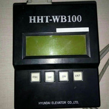 Service Tool HHT-WB100 For HYUNDAI Elevator