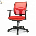 C07# Wholesale ergonomic recliner computer mesh chair for office