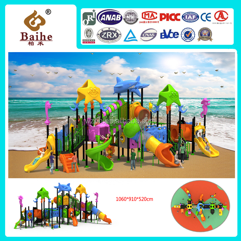 2016 New hot amusement park playground sets