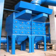 Pulse blow baghouse induction furnace dust collector