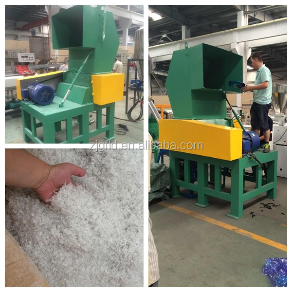 waste plastic bag film crusher with ce