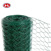 wholesale made in China?soft high quality real factory pvc coated hexagonal wire netting