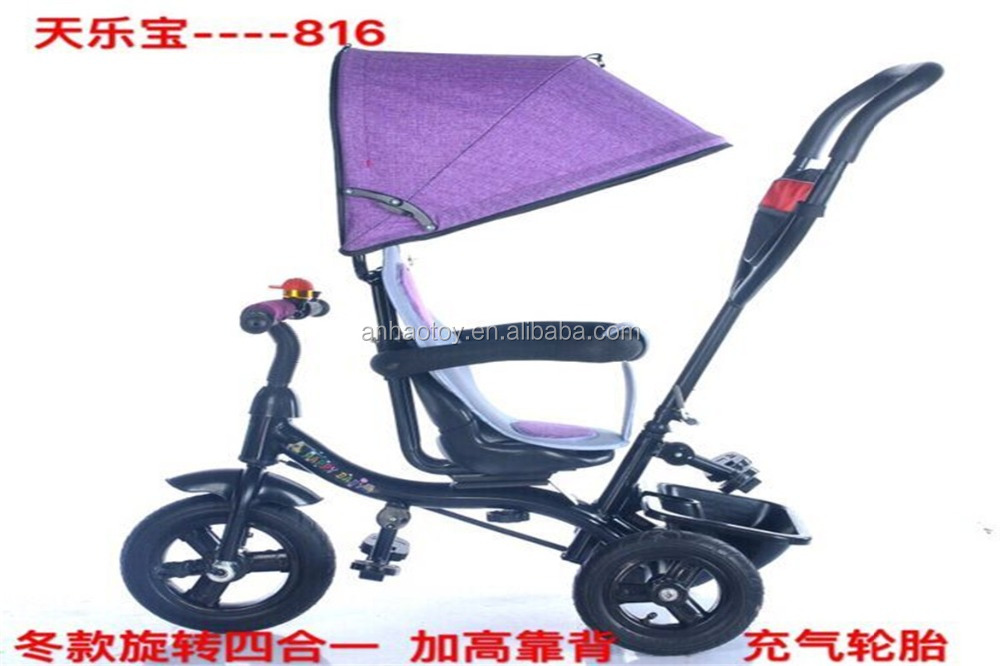 2017 newest high 3 wheel pedal car for sale baby stroller baby pram