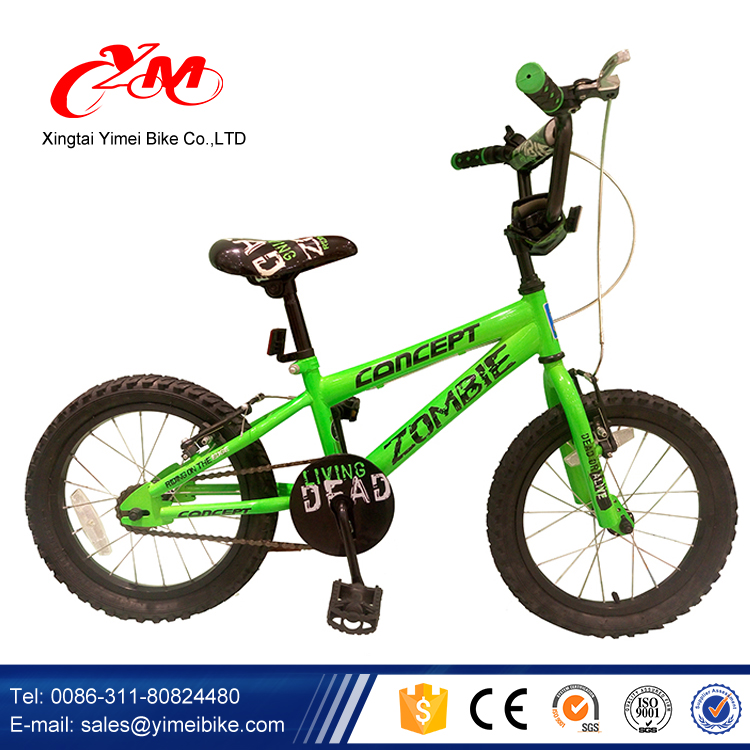 Factory produce kids 4 wheel bike for europe/aluminum alloy rims 4 wheel children bike for sale/kids bike trailer