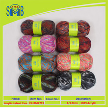2016 shanghai smb roving yarn factory hot selling oeko tex quality hand knitting acrylic fancy ice yarn in skeins