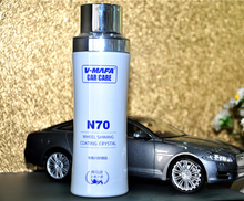 V-MAFA Car maintenance beauty supplies plated crystal coating paint high gloss and color renew OEM available