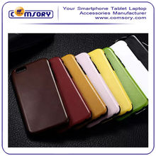 Case for iPhone 6 color soft leather case