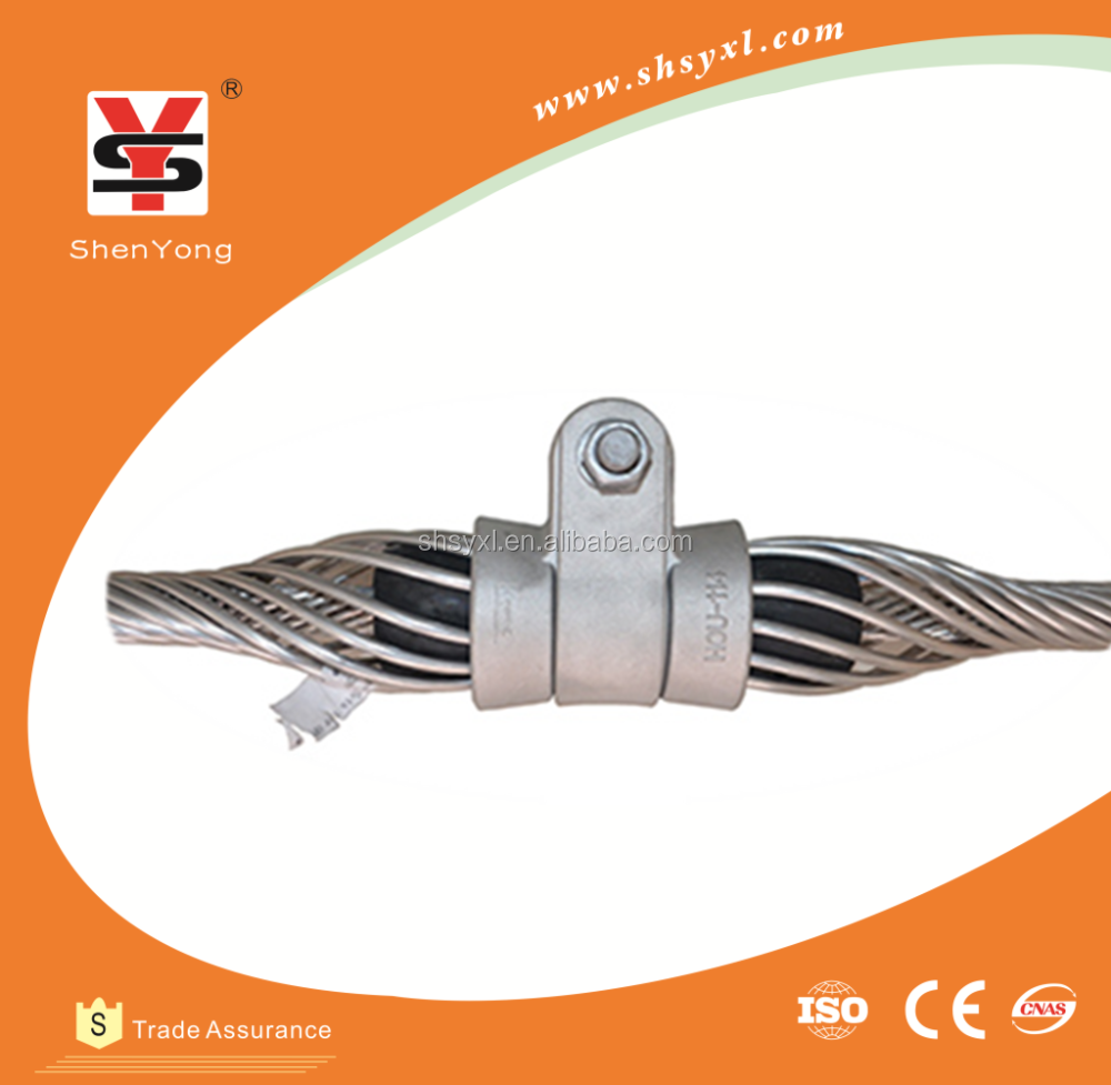 OPGW Cable Suspension Clamp /Suspension Clamp for ADSS