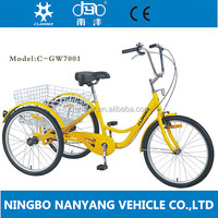 hot sale adult tricycle / three wheels bicycle GW7001