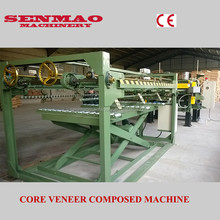 china famous high efficiency wood core veneer composer