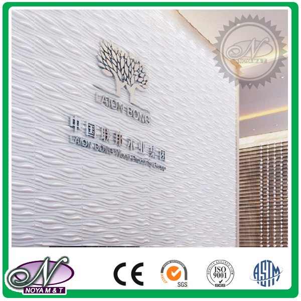 Wholesale innovative building materials 3d art wall