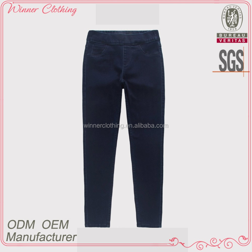 low waist black color denim/jeans girls designer trousers