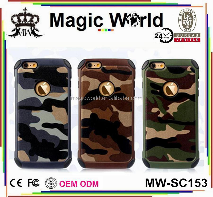 Army Rubber Protect Soft Cell Phone Case For iPhone 6 For Men Use