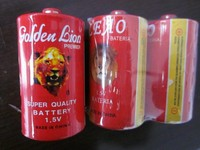 Leao / Golden lion Brand Battery