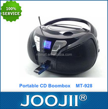 High Quality Portable Boombox CD Player AM FM
