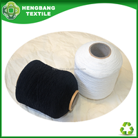 2015 manufactory recycle rubber yarn for sock