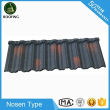 Hot selling Nosen roof shingle manufacturers,stone coated steel roofing shingles with low price
