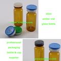 injection 10ml amber sterile vial glass bottle with cap