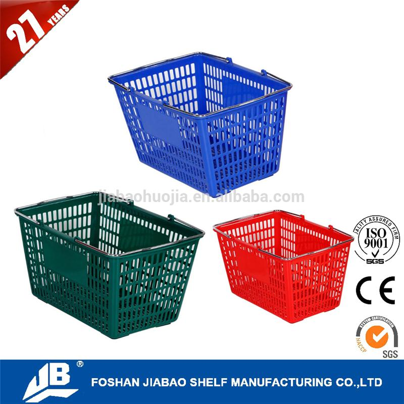 Small plastic wholesale french moroccan baskets With Wheels
