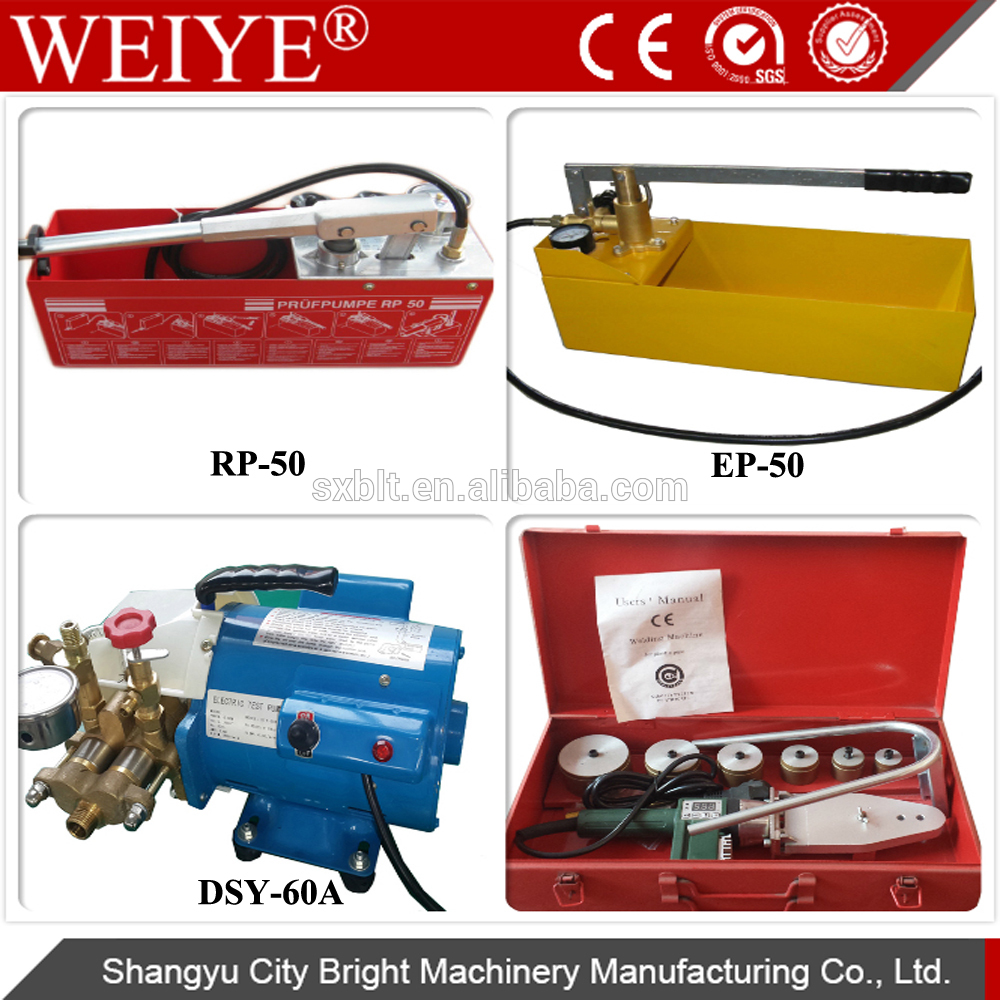 kinds of manual water pressure test pump/Electric water pressure test pump/Hot-melt welding machine