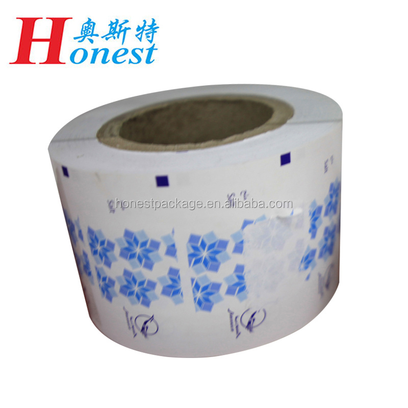 poly coated paper rolls printed for sugar/salt/pepper