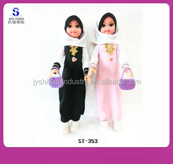Top Sell With 240s IC Quran Educational Baby Toys Islamic Muslim Doll 18 inch with Music