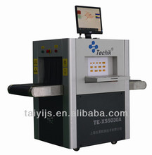 Airport X-ray Security Baggage Scanner TE-XS5030A