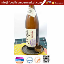 Hot selling 720ml 750ml 1.8L natural Japanese sake manufacture in 2017