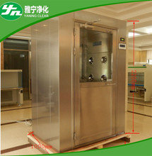 automatic stainless steel material air shower clean room