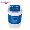 3kg portable mini small washing machine with dryer for baby clothes XPB30-1208