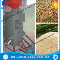 sb series combined automatic mini paddy rice mill plant / paddy skin removing machine
