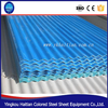 Color Galvanized Steel Roofing Corrugated Panel Roof Used Metal Roofing
