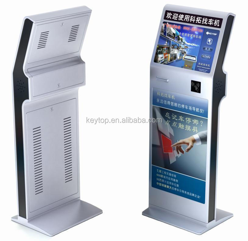 KEYTOP parking guide system and IP camera based vehicle tracking system