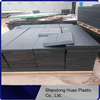high quality plastic boat floating dock / Floating Polyethylene pad uhmwpe fender for marine applications