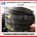 MITSUBOSHI S-GOLD 2 SUPER POWER REVERSE BEND BELT LC-109 A-6 LEVEL