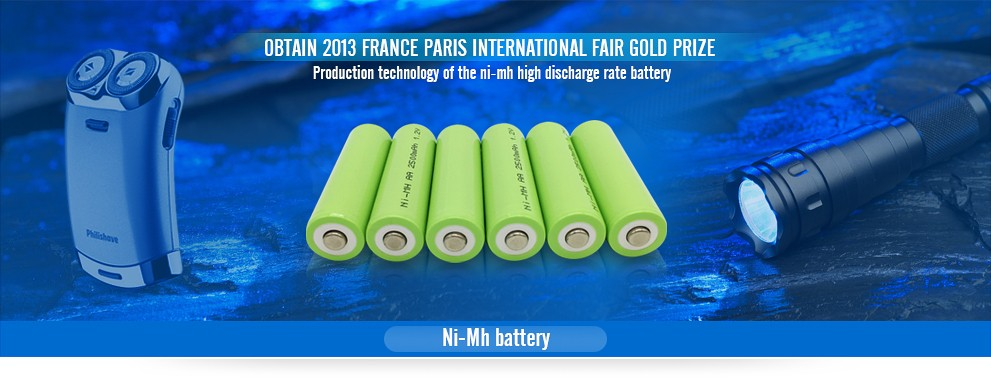 Ni-MH SC 2000mAh 1.2v Rechargeable Battery Cell