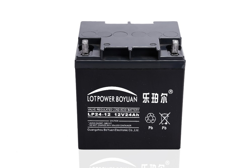 12v 65ah deep cycle exide battery free maintenance type battery operated door alarm lp55 12 long. Black Bedroom Furniture Sets. Home Design Ideas