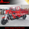 Cheap 5 wheel tricycle/cargo tricycle 4 wheel motorcycle for sale