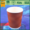 Coffee Paper Cup,brown ripple cups,ripple wrap paper cup