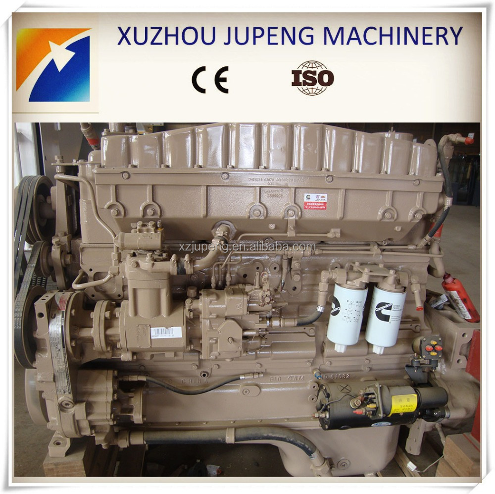 hot sale XCMG spare parts motor engine 80cc