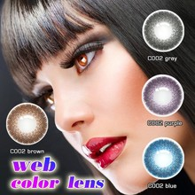 yearly disposable dolly pink optical contact lens lens/wholesale eyes colored lenses