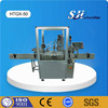 Shanghai Best Choice Fully Automatic Glass