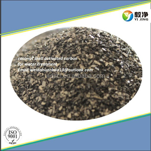 Carbon activated powder buyers coconut shell msds
