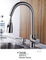 7003B USA Standard brass cupc nickle color sink use with flexible hose pull out retractable kitchen faucet