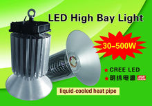 LED high bay light 18000 lumen with liquid-cooled heat sink